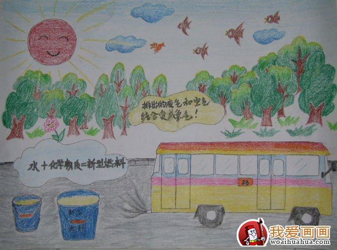 科学幻想绘画作品高清图片(12副儿童科幻画大全)(6)