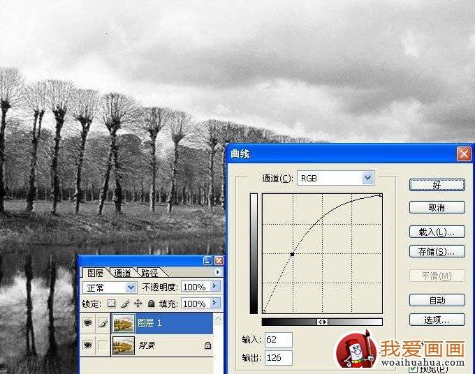 ps水彩画经典教程:用电脑画出风景水彩画的步骤(3)