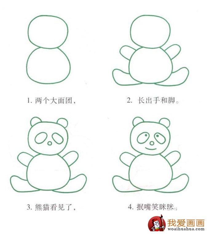 儿童画画教程