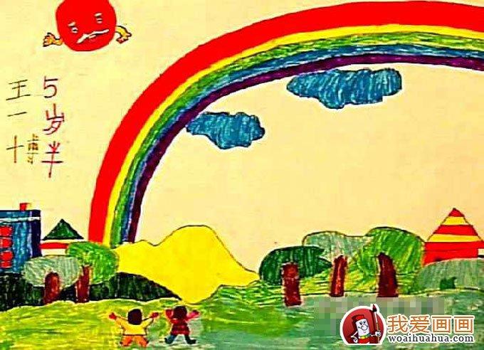学画画 儿童画教程 儿童水粉画 > 美丽的彩虹,儿童画彩虹的水粉画图