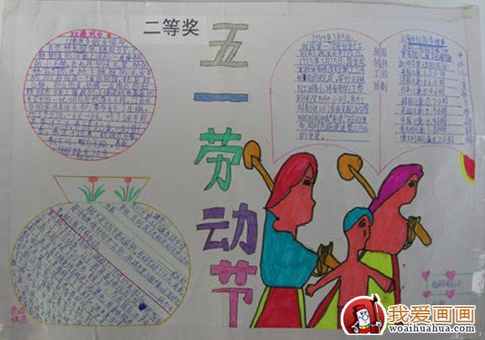 儿童绘画秋天 儿童绘画获奖作品 儿童绘画春天的景色高清图片