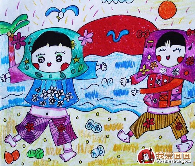 庆祝六一儿童节水彩画 节日快乐
