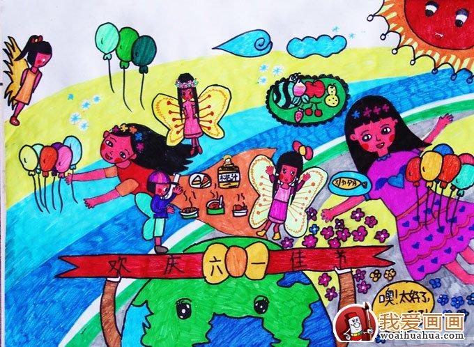 庆祝六一儿童节水彩画:节日快乐(2)