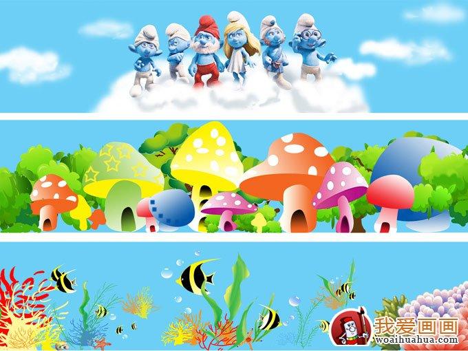 幼儿园布置中的墙饰手绘画画图案素材10副(2)