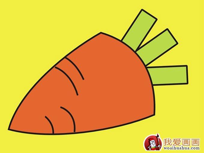 儿童画图片:胡萝卜