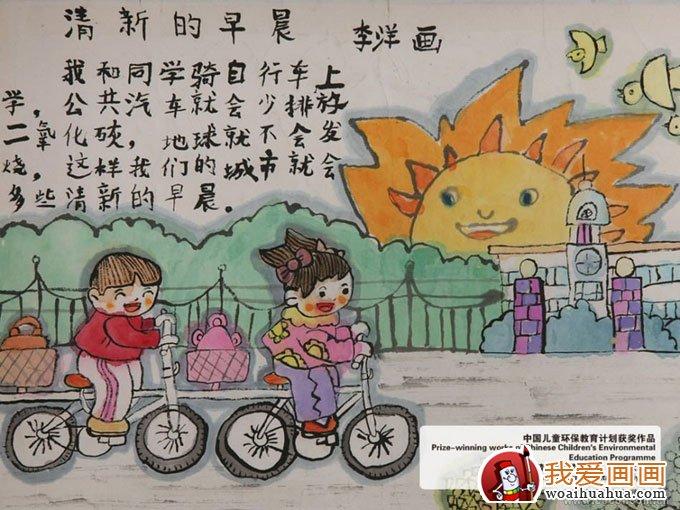 环保儿童画获奖作品,初中环保绘画v初中奶奶(8的儿童作文写800字作品图片