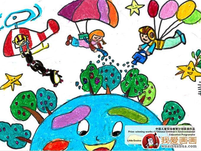 小学生绘本制作作品