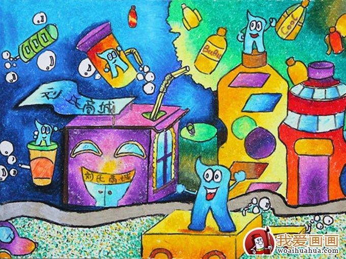 环保儿童画获奖作品,儿童环保绘画比赛作品(8p)(4)图片