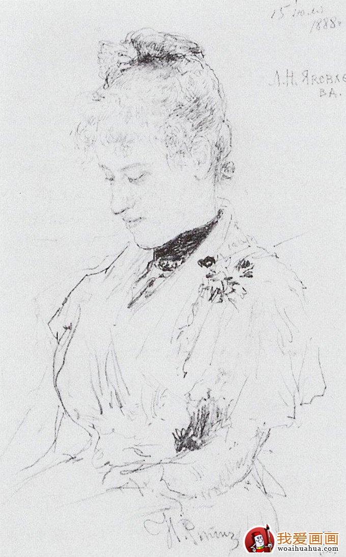 俄罗斯画家列宾的人物速写画作欣赏(下)(5)