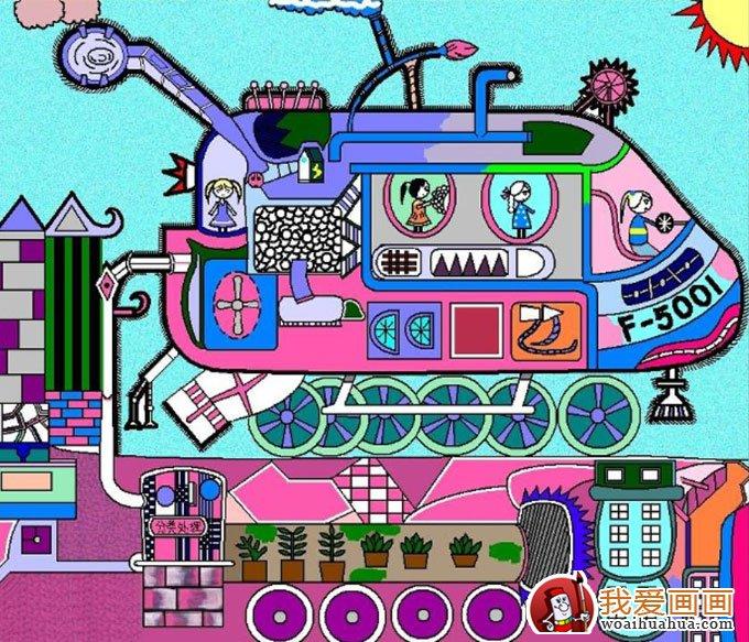 ... 碳生活科幻画获奖作品(3)_科幻画_儿童画_我爱画画网 : 科学作品 小学生 : 小学生