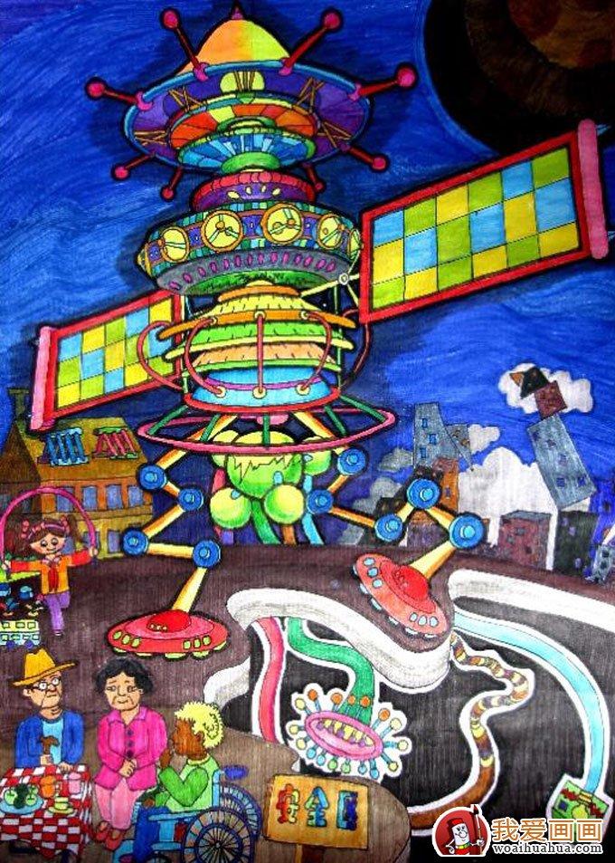 少年儿童节能环保低碳生活科幻画获奖作品(5)