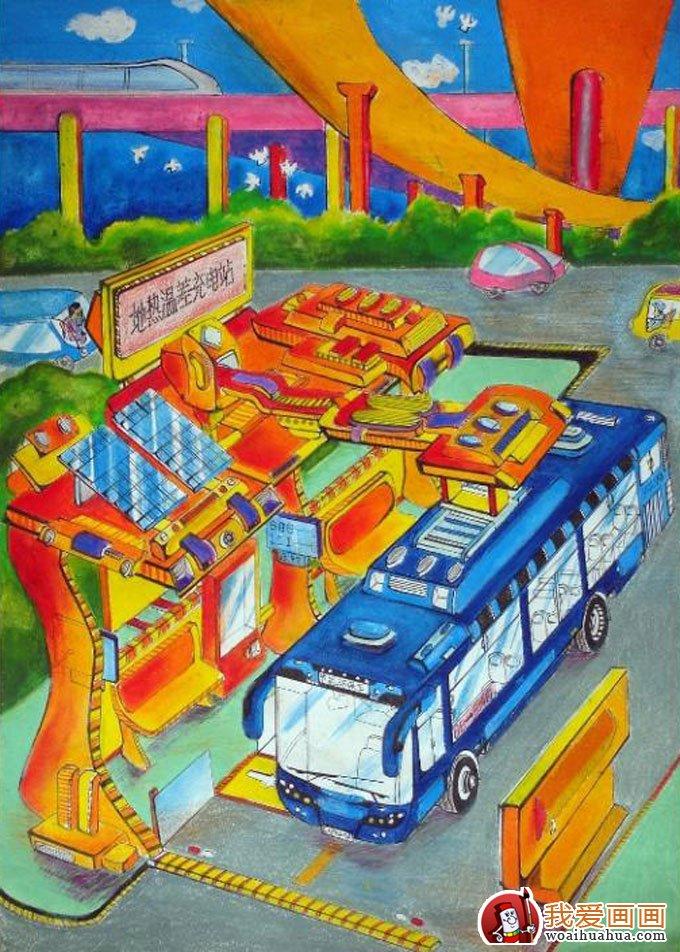 少年儿童节能环保低碳生活科幻画获奖作品(16)图片
