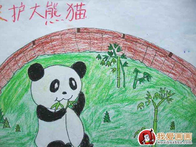 学画画 儿童画教程 儿童画欣赏 > 熊猫的儿童画大全,儿童画熊猫图片