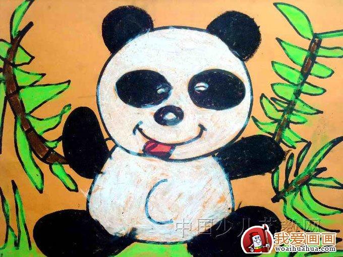 熊猫的儿童画大全,儿童画熊猫图片欣赏(8)