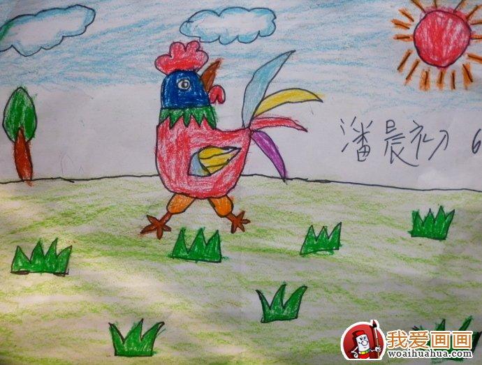 大公鸡儿童画:大公鸡简笔画油画棒填色作品12副(5)