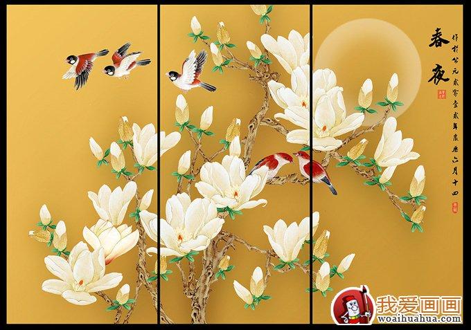 国画屏风:春夜之白玉兰花鸟画