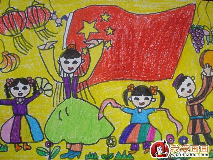 幼儿绘画作品图片:我们在五星红旗下幸福的成长-幼儿绘画作品图片