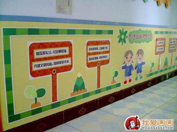 幼儿园环创文字边框图片