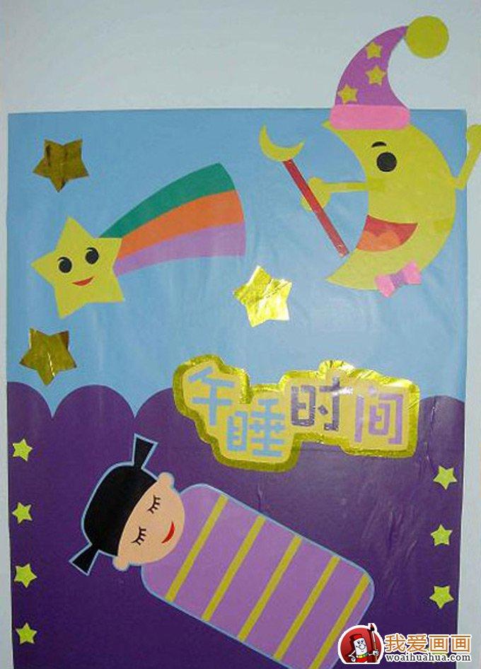 幼儿园(户外,大厅走廊图片