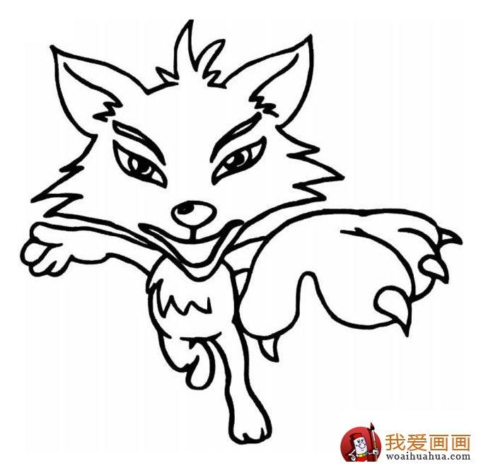 简笔画狐狸大全:可爱的小狐狸简笔画图片13张(10)
