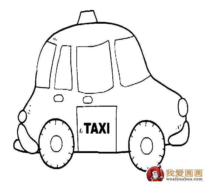 儿童简笔画小汽车大图(4)