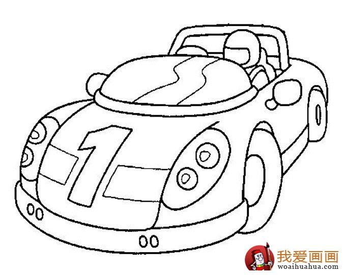 小汽车简笔画,儿童简笔画小汽车大图(5)