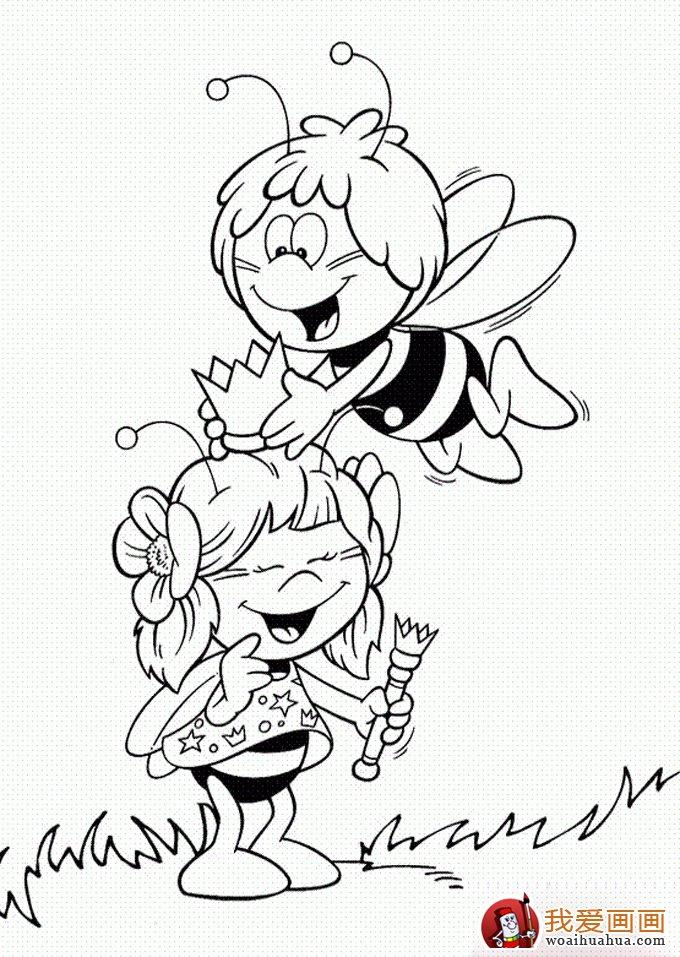 小蜜蜂简笔画,蜜蜂简笔画图片大全(6)