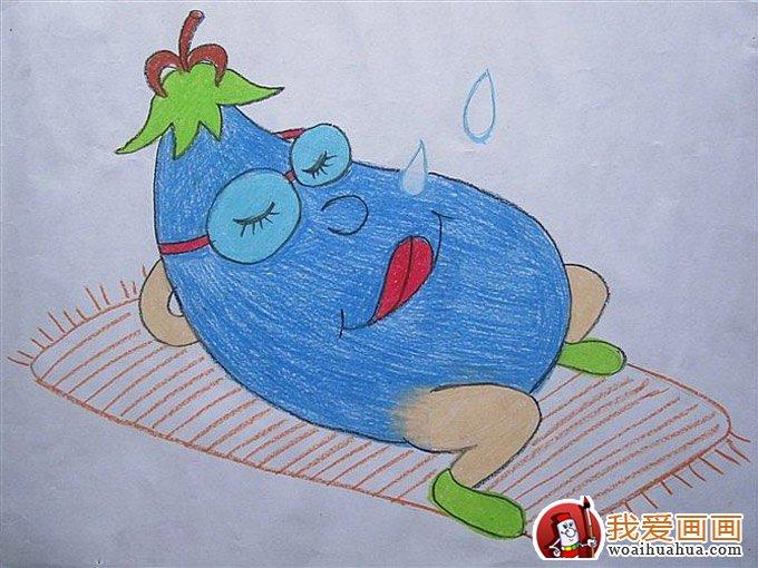 油画棒儿童画:睡觉的茄子