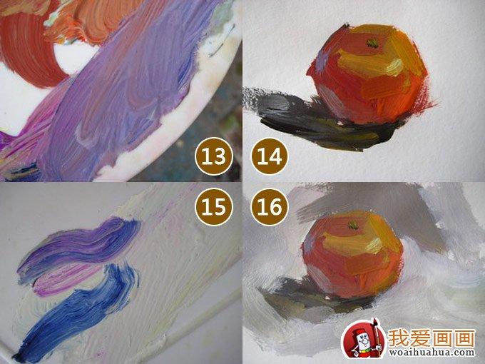 画橘子水粉画,简单桔子水粉画图文教程 4高清图片