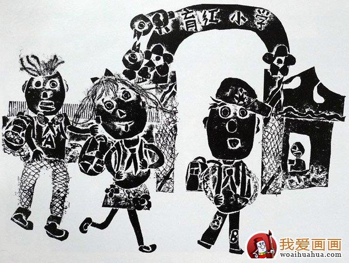 少年儿童版画作品展优秀儿童版画图片欣赏(12p)(9)