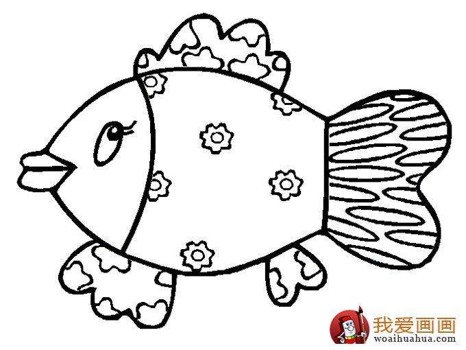 简笔画鱼 各种各样鱼的简笔画图片大全
