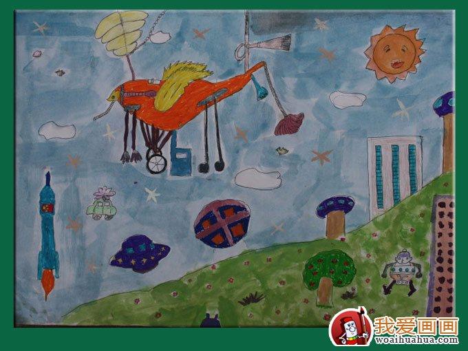 儿童幻想画 11岁小学生科学幻想画优秀品 3图片