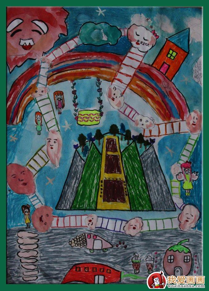 学画画 儿童画教程 科幻画 > 儿童幻想画:11岁小学生科学幻想画优秀品