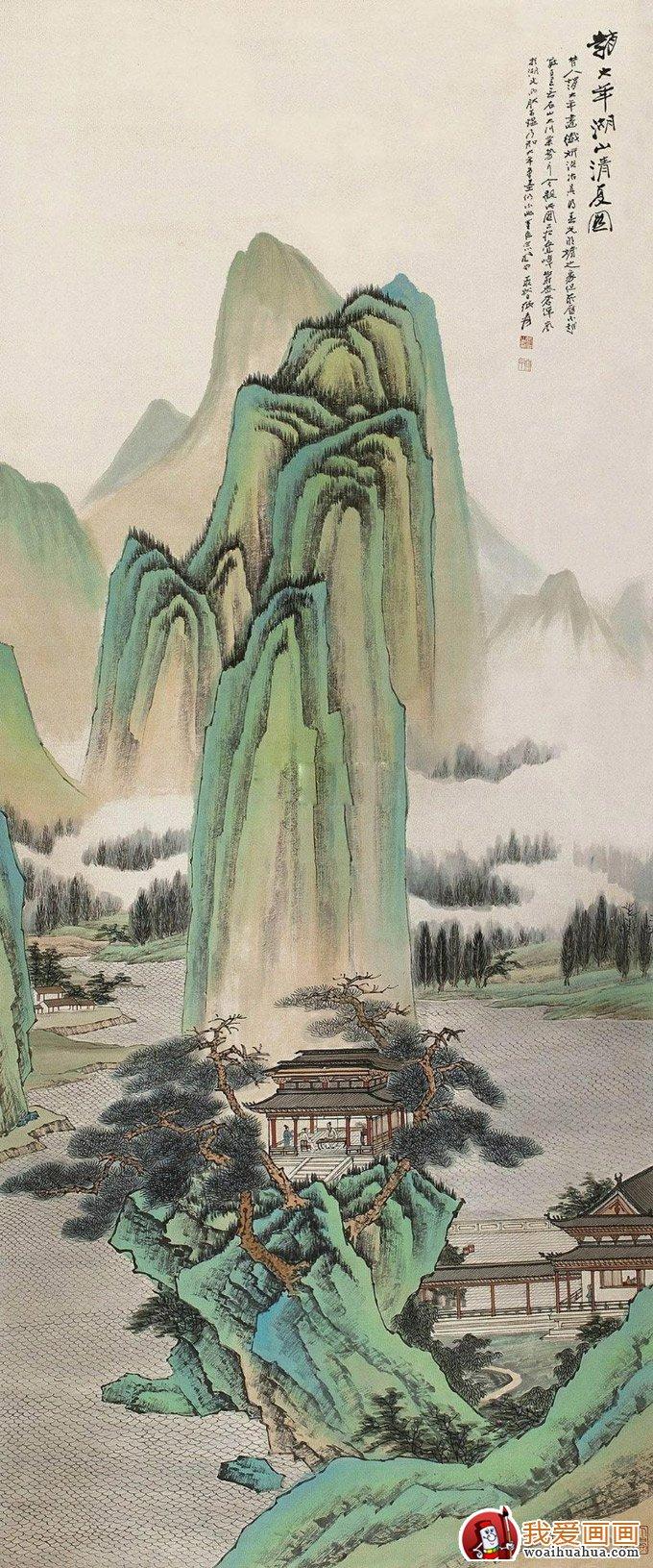 青绿山水及青绿山水画代表人物和作品(3)