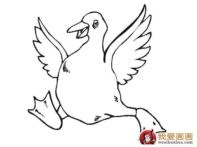 小鸭子简笔画之疯狂跳舞的公鸭子