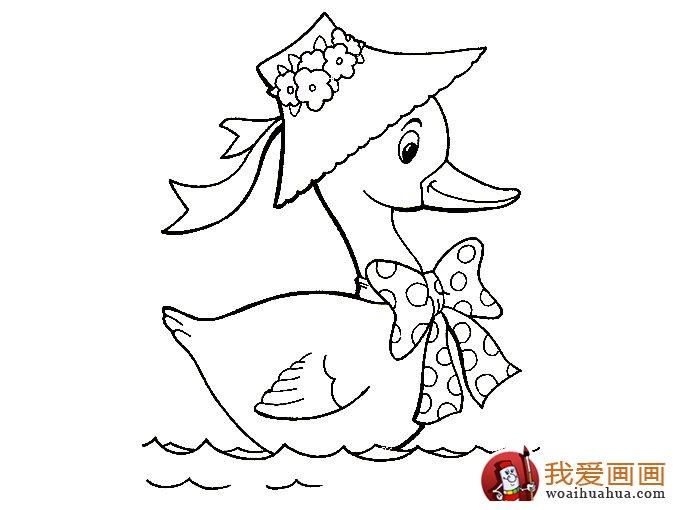 小鸭子简笔画之戴花猫穿花衣的可爱小鸭子