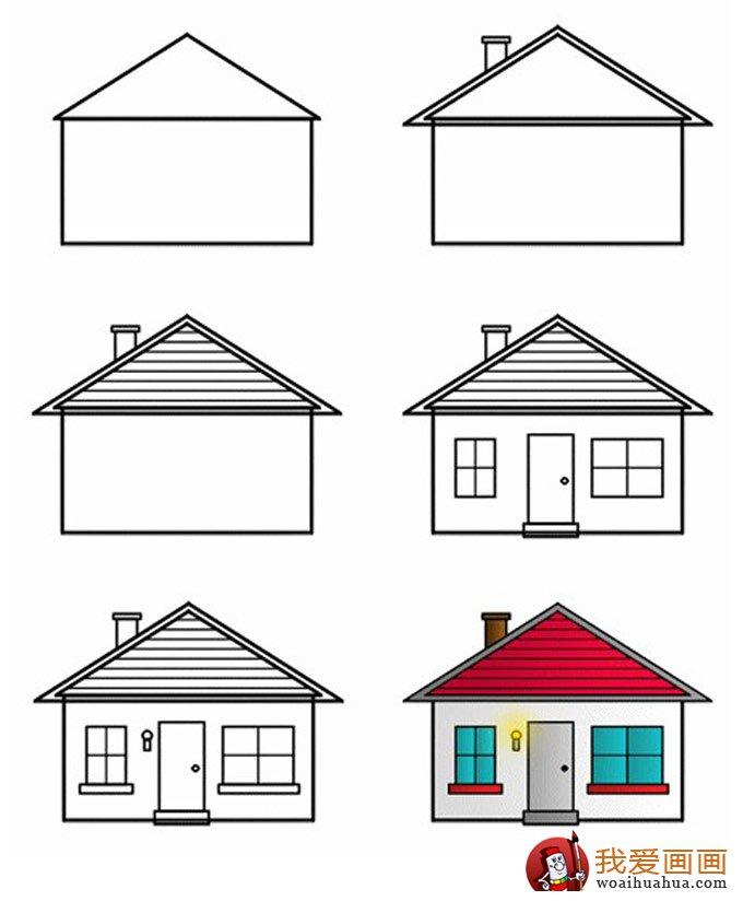 """小房子: 1、先用一个长方形和一个三角形""""搭建""""出房子的基础形状; 2、在三角屋顶的里面再画一个三角形,作为屋子的""""脊梁"""",同时在屋顶左侧画一个烟囱; 3、给简笔画小房子的屋顶""""添砖加瓦""""; 4、在长方形的简笔画小房子""""正面墙上""""画出一大一小窗户,而后中间画门,同时在门的底部画上台阶; 5、进一步再窗子的底部加上窗台,对了,在门左侧再画上个壁灯是不是更好玩呢? 6、最后,让我们来给这个可爱的小房子简笔画涂上颜色"""