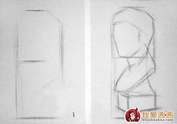 结构素描教程:结构素描的意思及石膏头像结构素描画法步骤(3)