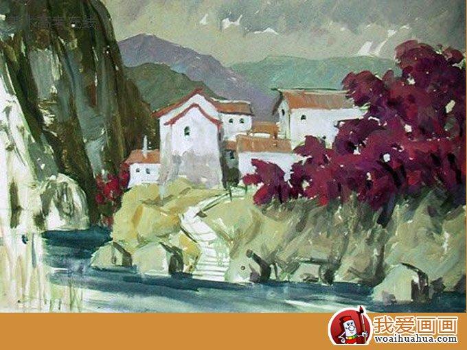 山村水粉风景画写生步骤:山村山水房子水粉绘画教程(5