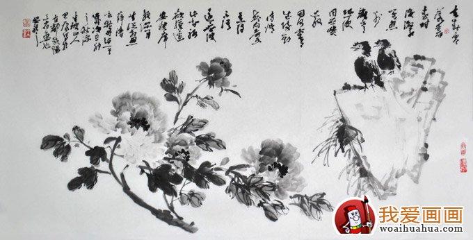 牡丹写意水墨画教程:水墨牡丹的画法步骤图片