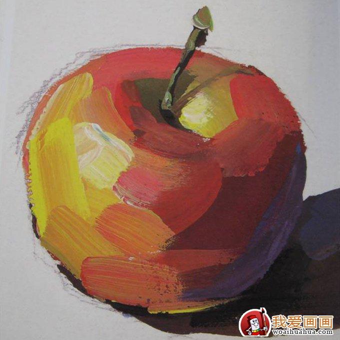 水粉画苹果的简单画法:四步画出苹果水粉画教程(4)