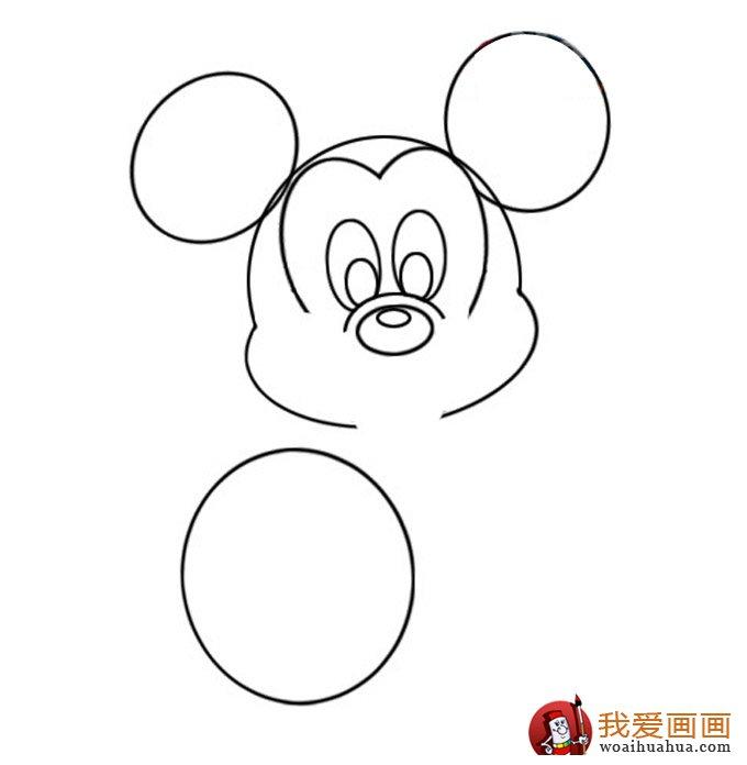 米老鼠画法 米老鼠从简笔画到填色的整个过程图文教程
