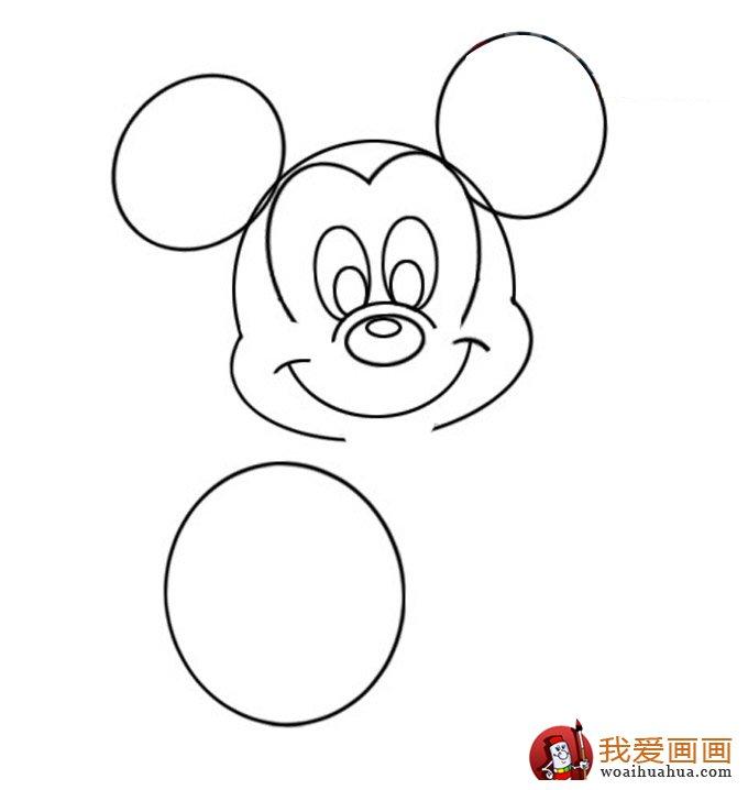 米老鼠绘画步骤五,画出嘴巴
