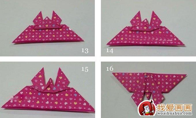 确定方法目标:漂亮的纸步骤图解方法和步骤折纸蝴蝶教程折纸市场和蝴蝶图片