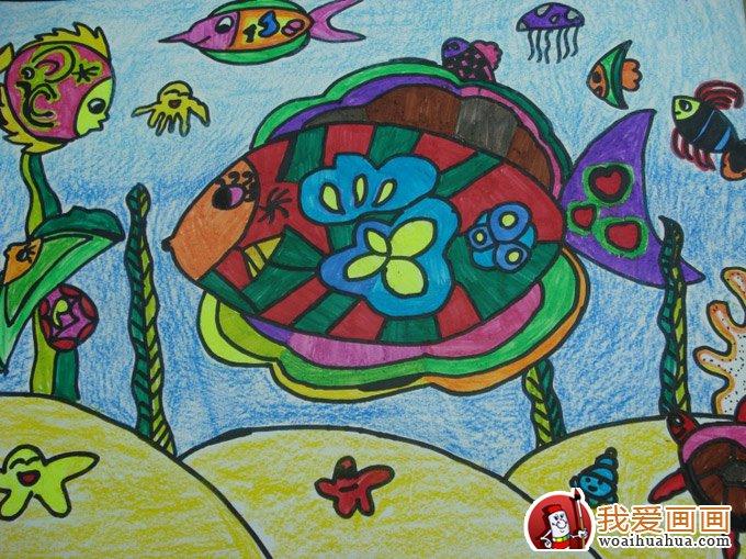 美丽的海底世界儿童水粉水彩画欣赏:海底动物各有各