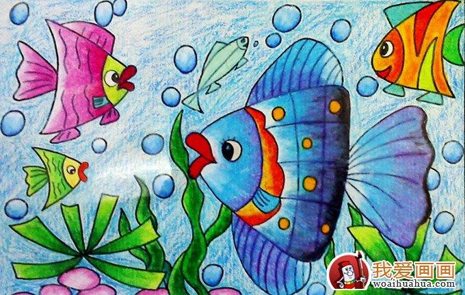 美丽的海底世界 儿童水粉水彩画欣赏