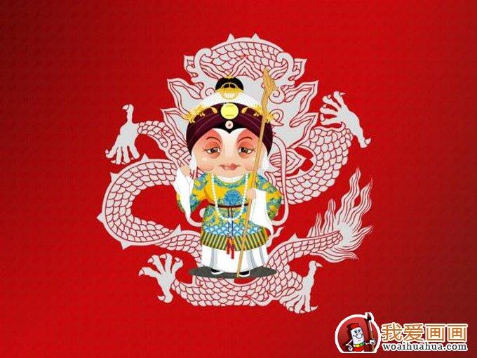 中国戏剧人物卡通画图片(旦角高清图片10p)_儿童画_学