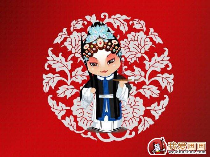 旦角,指的是中国传统戏曲中的女性形象,根据饰演的各种不同年龄、性格、身份等,可分为青衣、花旦、刀马旦、武旦、老旦、彩旦等。本文推出的十个卡通画图片就是戏剧人物旦角的形象。  中国戏剧人物卡通画图片(旦角1)  中国戏剧人物卡通画图片(旦角2)  中国戏剧人物卡通画图片(旦角3)  中国戏剧人物卡通画图片(旦角4)  中国戏剧人物卡通画图片(旦角5)  中国戏剧人物卡通画图片(旦角6)  中国戏剧人物卡通画图片(旦角7)  中国戏剧人物卡通画图片(旦角8)  中国戏剧人物卡通画图片(旦角9)  中国戏剧人物