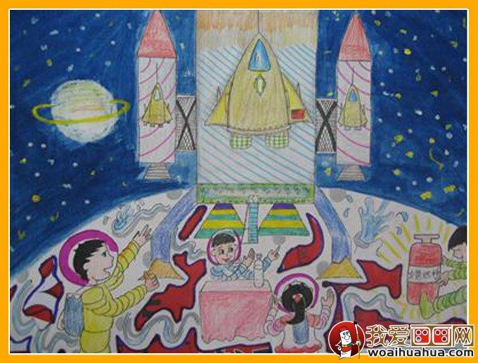 我的航天梦绘画作品:我的航天梦儿童科幻画高清大图5副图片