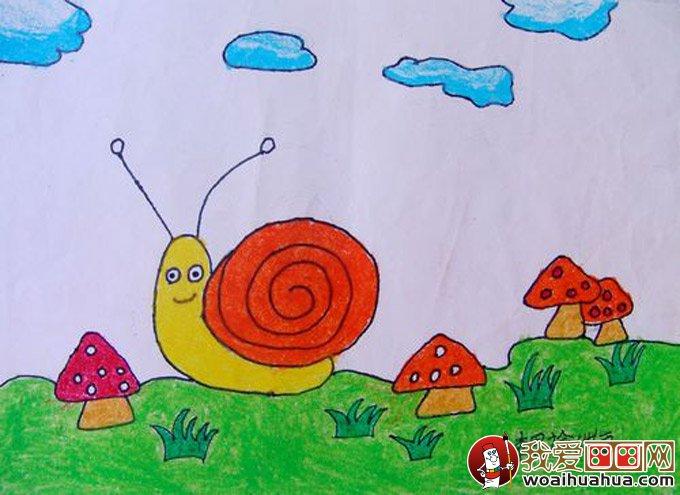幼儿园中班蜗牛儿童画教学 学画蜗牛的活动方案